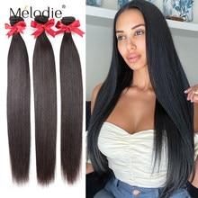 Прямые бразильские пряди волос, пряди из 3, 4 пучков, пряди человеческих волос, один пучок, натуральные волосы для наращивания, 28, 30, 32, 34, 40 дюйм...