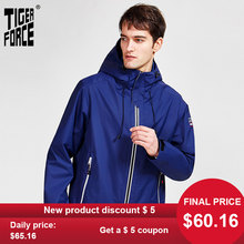 TIGER FORCE 2020 new arrival men spring autumn jacket high quality warm streetwear sport solid color outwear hood clothes 50613(China)