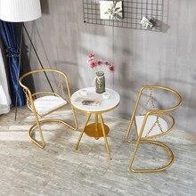 Скандинавское обеденное кресло железное современное домашнее модное кресло-качалка для дома, кухни, гостиной, американского балкона, кресло для завтрака, гостиной