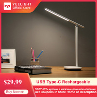Yeelight YLTD14YL LED Table Lamp PRO USB Type C Rechargeable Folding 2700 5000K 200lm Desk Light 40 hours Standby