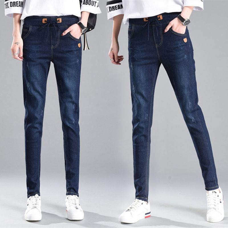 Elastic Waist Jeans Women's Korean-style 2018 Spring And Autumn New Style Loose-Fit High-waisted Banana Pants Harem Slimming Ver