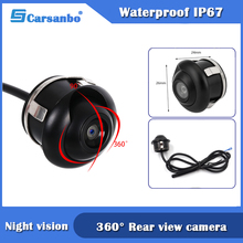 Quality 360 Degree Vehicle BackUp Camera Car Rearview Front