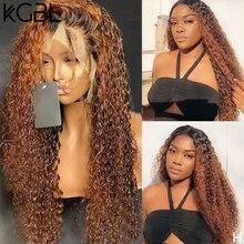 """KGBL مجعد 360 أومبير الدانتيل الجبهة باروكة من شعر طبيعي مع شعر الطفل 250 الكثافة 8 """" 24"""" البرازيلي غير ريمي نسبة متوسطة للنساء السود"""