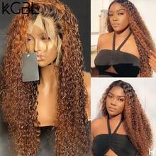 Kgbl encaracolado 360 ombre frente do laço peruca de cabelo humano com cabelo do bebê 250 densidade 8 density 24 brazilian relação média brasileira não remy para preto
