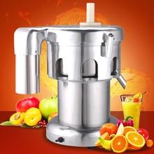 Commercial Vegetable Fruit Juicers Machine stainless steel Electric Juicer Lemon Juice Extractor100%Original Juicers 100-120kg/h цены онлайн