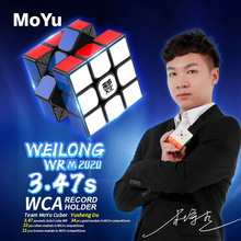 MoYu Weilong WRM 2020 3x3 Magnetic Speed Magic Cube Professional 3x3x3 Educational Game Puzzle Cubo Magico WRM 2020 Cube