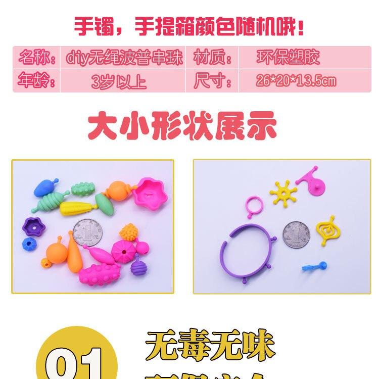 New Style CHILDREN'S Toy Boys And Girls Cordless Beaded Bracelet Pop Jewelry Kindergarten Handmade Parent And Child Activity Pla