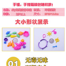 New Style CHILDREN'S Toy Boys And Girls Cordless Beaded Bracelet Pop Jewelry Kindergarten Handmade Parent And Child Activity Pla(China)