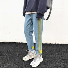 Autumn Jeans Men Fashion Wash Contrast Color Casual Hip Hop Denim Trousers Man Streetwear Wild Loose Straight Jeans Pants Men цены онлайн