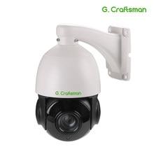 5.0mp poe 30x ptz dome ip câmera exterior hi3516e + sony335 5.35-96.3mm zoom óptico ir 60m cctv segurança impermeável g. craftsman