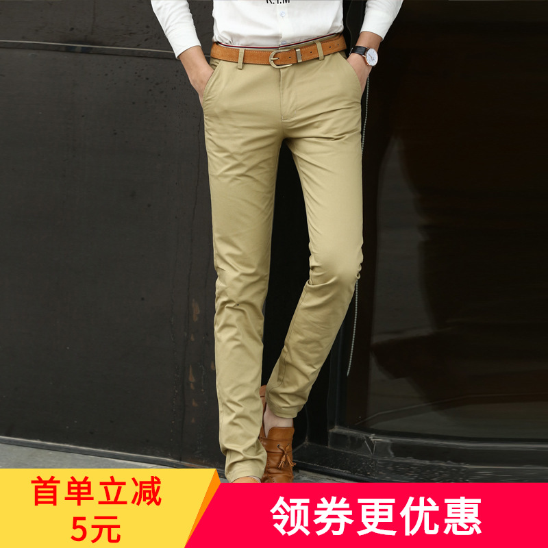 Lfc-7128 Autumn New Style Men Casual Straight-Leg Trousers Skinny Slim Fit Business Pants Large Size Thin Fashion