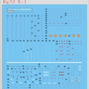 Image 1 - Creative DIY Decals สติกเกอร์สำหรับ RG 1/144 X1 Crossbone Gundam X1 ชุดสติกเกอร์