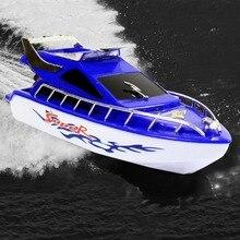 RC скоростная лодка супер мини электрический пульт дистанционного управления высокоскоростная лодка корабль 4-CH RC лодка игра игрушки подарок на день рождения игрушки для детей Новинка