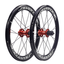 """SILVEROCK juego de ruedas de aleación para bicicleta, 406, 20 """", 1, 451"""", 22 """", 40mm, cubierta 20H G2, para NEO FIT Blast Minivelo"""
