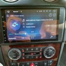 Android 9,0 4G 64G Автомобильный gps для Mercedes Benz ML GL W164 ML350 ML500 GL320 Радио Стерео навигация без DVD плеер