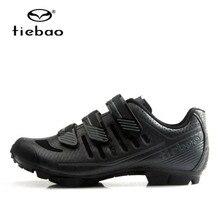 Tiebao велосипедная обувь Sapatilha Ciclismo MTB Мужская велосипедная обувь для горного велосипеда, гоночная профессиональная спортивная дышащая обувь
