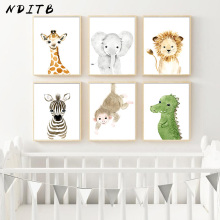 Cute Cartoon Baby Animal Monkey Zebra Nursery Poster Canvas Art Print Wall Painting Nordic Kid Child Bedroom Decoration Picture