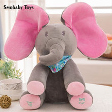 35cm cute hide and seek elephant stuffed toy smart elephant dog electric baby plush doll music interactive model for child gift fluffy toy hidden cat hide and seek game baby animated stuffed elephant dolls m15