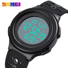 Часы наручные skmei мужские электронные японские цифровые с