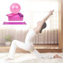 5 шт/компл шары для йоги Пилатес фитнес баланс tball тренировка