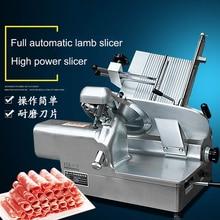 Электрический пищевой слайсер для мяса ломтерезка барашек рулон замороженный слайсер для говядины широкий стол