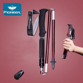 2Pcs/Lot Pioneer Hiking Poles Trekking Walking Stick Folding Cane 5-Section Portable Walking Pole Trekking Accessories
