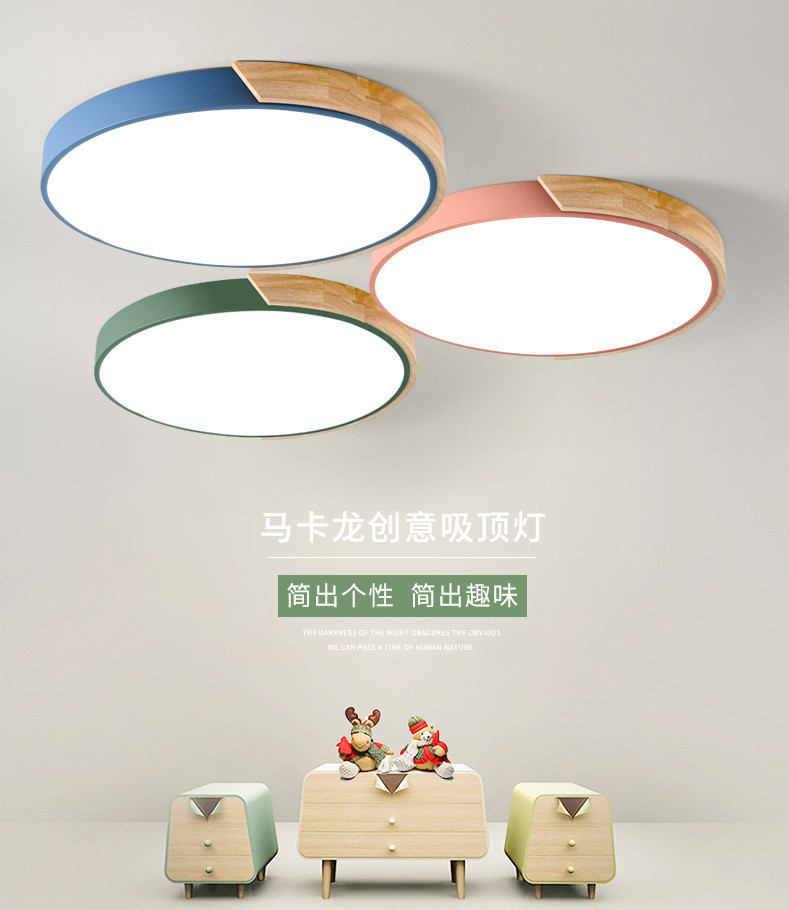 Nordic led ceiling lamp macarons round living room bedroom children's lamp modern minimalist wood slim ceiling lamp