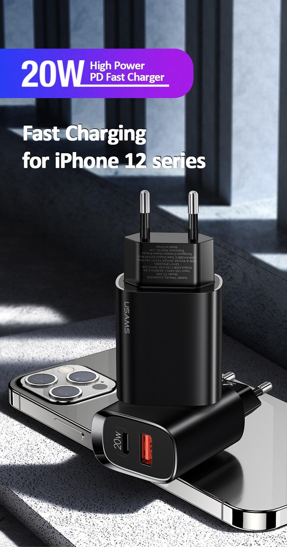 US-CC120-T35-QC3.0+PD3.0快充充电器-20W-欧规-950px_02