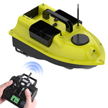 GPS Fishing Bait Boat w/ 3 Bait Containers Automatic Bait Boat 400-500M Remote Range Fishing Accessories Sea Fishing Tackle 2021