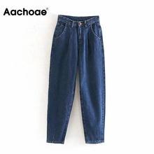 Женские джинсы, свободные повседневные штаны-шаровары, джинсы для мам, уличная одежда, джинсовые штаны, женские плиссированные брюки, свободные джинсы для женщин