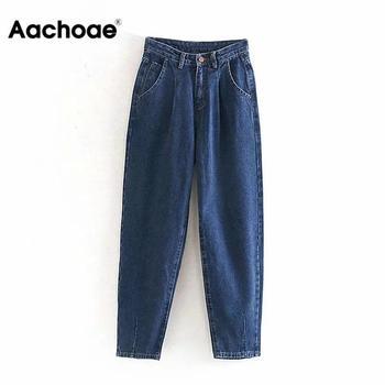 Jeans Woman 2020. Loose Casual Harem. Jeans Streetwear Denim Pants Women Pleated Trousers  1