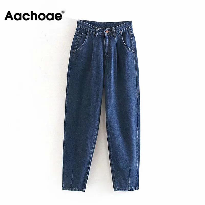 Aachoae   Jeans   Women 2020 Loose Casual Harem Pants Boyfriends Mom   Jeans   Streetwear Denim Pants Pleated Trousers Slouchy   Jeans