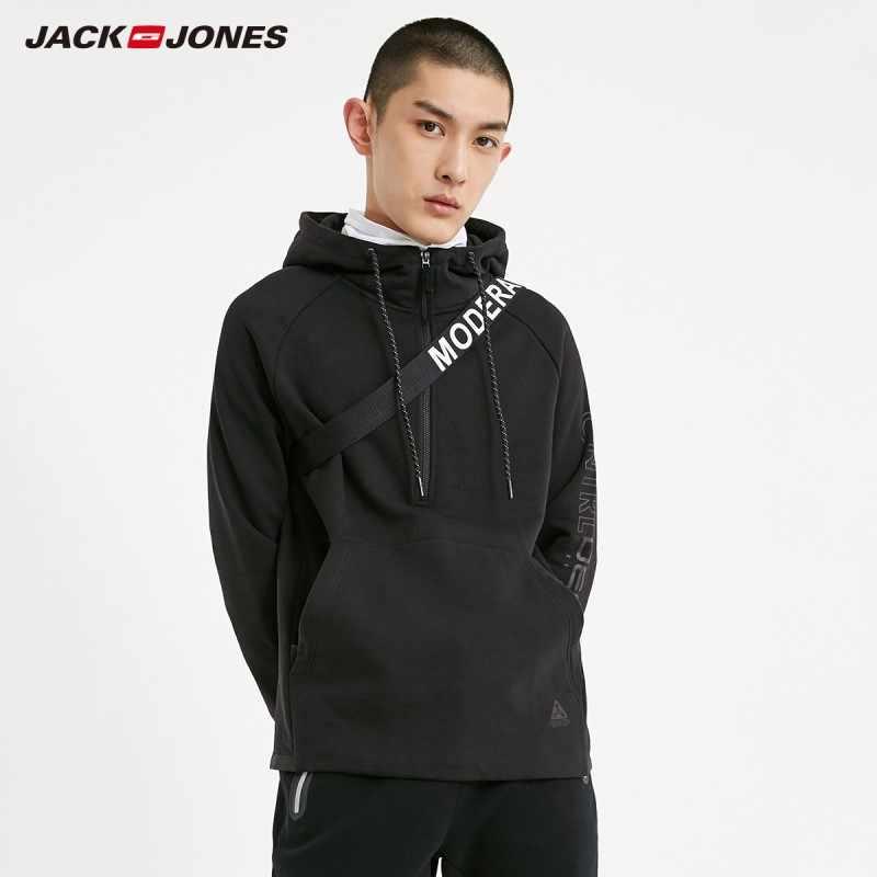 JackJones 남자 패션 스포츠 후드 남성 의류 219133534