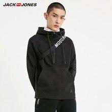 JackJones Herrenmode Sport Hoodies Herrenmode 219133534