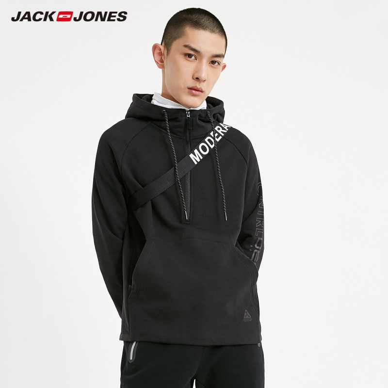 JackJones Men's Fashion Sports Hoodies Menswear 219133534