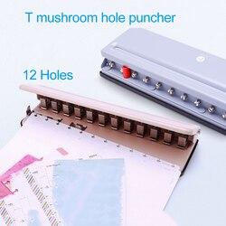 Perforadora de forma de seta 12 agujeros perforadora anillo de disco Sistema de encuadernación accesorios para Notebook A4/A5/A6/A7/B5 feliz planificador suministros de encuadernación