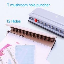 T Fungo Perforatrici 12 Fori Puncher Disco Anello Bound Sistema di Accessori Per Notebook A4/A5/A6/A7/ b5 Felice Planner Ufficio di Rilegatura Forniture