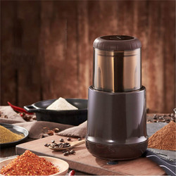 Grinding Machine for Traditional Chinese Medicine, Coffee, Grinding Beans, Electric Grinder for Grains, Small Household