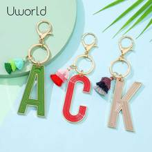 NEW DIY Letters Key Chain Gold Color Wave Pattern Metal Keychain Women Car Ring Simple Letter Holder Party Gift Jewelry