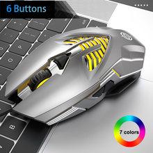 3200dpi светодиодный Оптическая Проводная игровая мышь usb 6