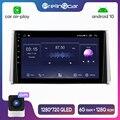 prelingcar For Toyota RAV4 XA50 2018-2020 Car Radio stereo Multimedia Video Player Navigation GPS Android 10.0 dashboard