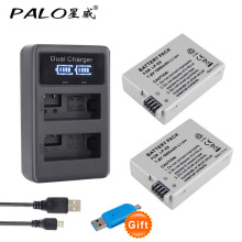 PALO Battery Pack LP-E8 Bateria LP E8 For Canon 550D 600D 650D 700D X4 X5 X6i X7i T2i T3i T4i T5i DSLR Camera 0.11