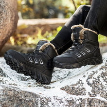 цены 2019 Winter Climbing Mountain Shoes Rubber Bottom Hiking Boots Men Fur Trekking Snow Boots Comfortable Outdoor Hiking Sneakers
