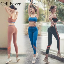 Seamless Yoga Set Women Gym Clothes Tracksuit Tights Sportswear Sport Set For Female Sports Bra Workout Leggings Sports Suits female tights 141232 1179 sports and entertainment for women sport clothes tmallfs