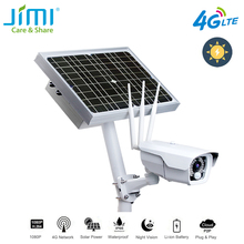 Jimi JH016 IP Camera 1080p With 4G Network Rechargeable Battery Powered  Solar Panel Wifi Camera Full HD Security Camera Outdoor