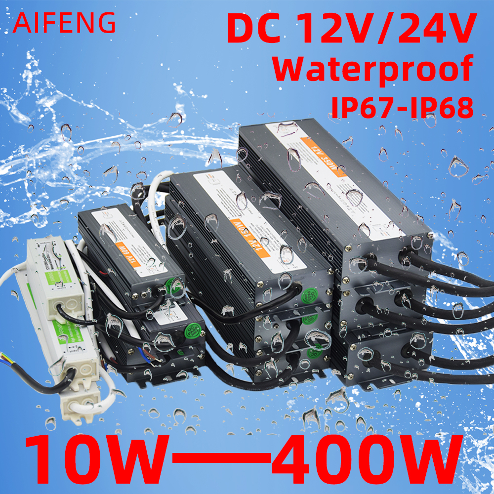 Waterproof Lighting Transformers AC 110V 220V To DC 12 V 24V LED Driver Power Adapter 10W 200W 400W Waterproof 12V Power Supply