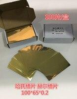 (100 조각 1 상자) 0.2 hastelloy 시트 0.3 황동 단면 필름 도금 테스트 선체 그루브 테스트 조각 100*65*0.2/0.3mm