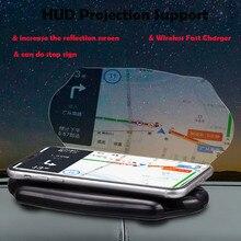 HUD многофункциональное Складное Лобовое Стекло проектор рамка проектор HUD автомобильный держатель телефон с 10 Вт Qi Беспроводное зарядное устройство