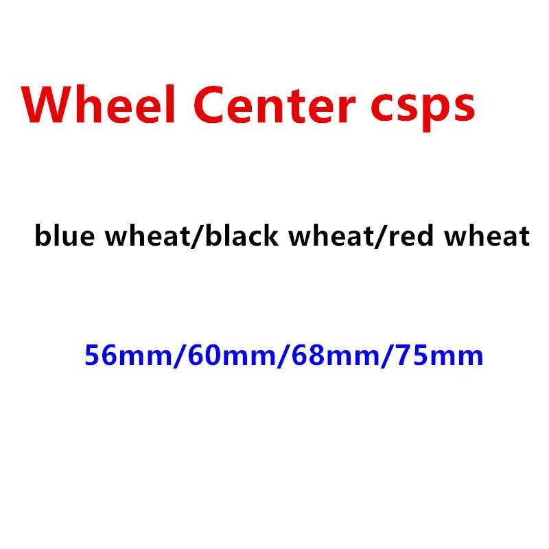 4 шт. 56 мм 60 мм 68 мм 75 мм Автомобильная эмблема колпачки на ступицу колеса колпачки для значков аксессуары для стайлинга автомобиля