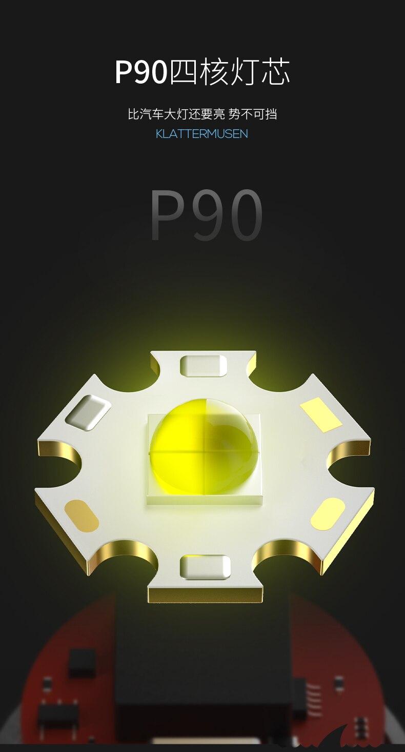 Portátil ao ar livre lanterna defesa comboio